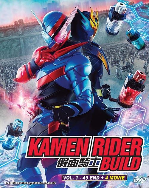 Kamen Rider Build Vol. 1-49 End + 4 Movie