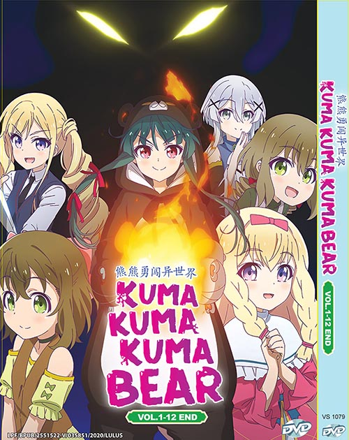 Kuma Kuma Kuma Bear Vol.1-12 End