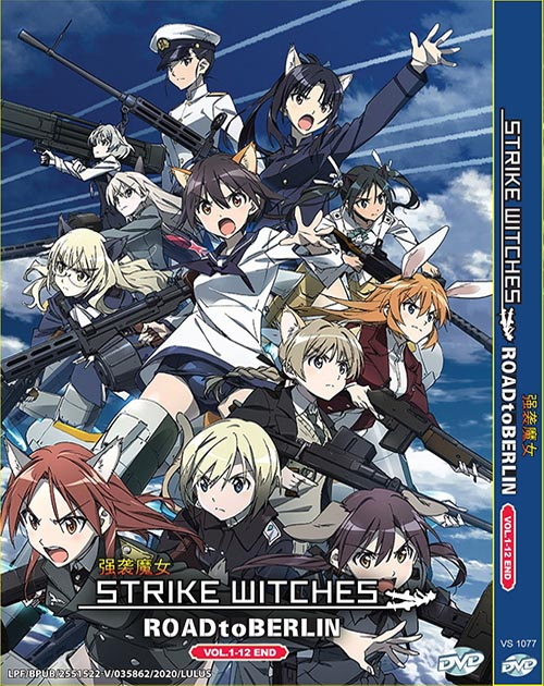 Strike Witches: Road to Berlin Vol.1-12 End
