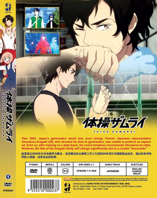 Taisou Zamurai Vol.1-11 End