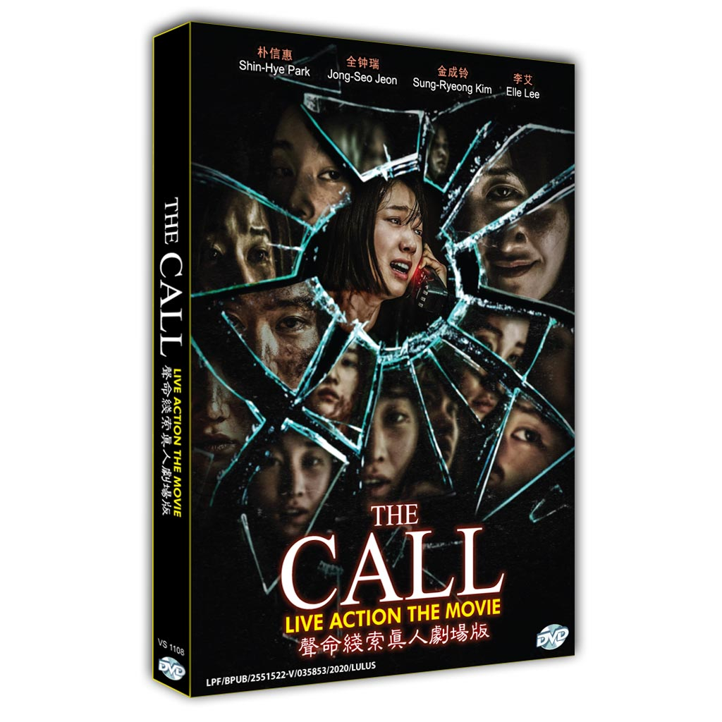 The Call Live Action The Movie