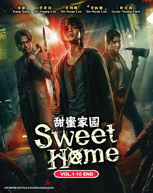 Sweet Home Season 1 Vol.1-10 End