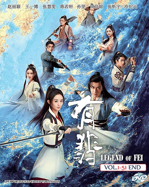 Legend Of Fei Vol.1-51 End