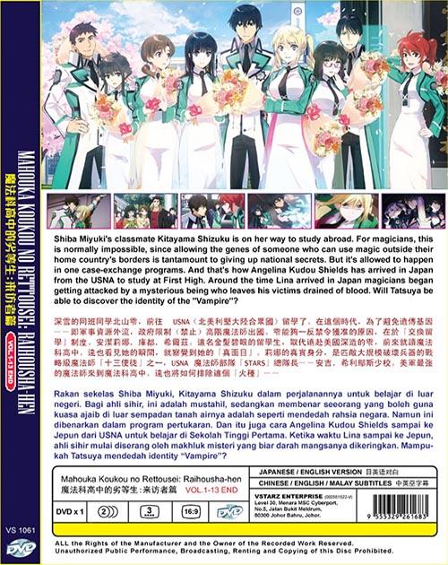 Mahouka Koukou No Rettousei: Raihousha-Hen Vol.1-13 End