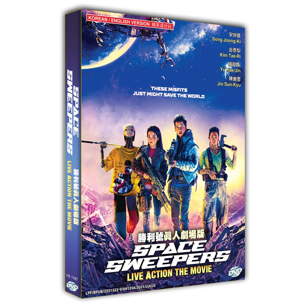Space Sweepers Live Action The Movie