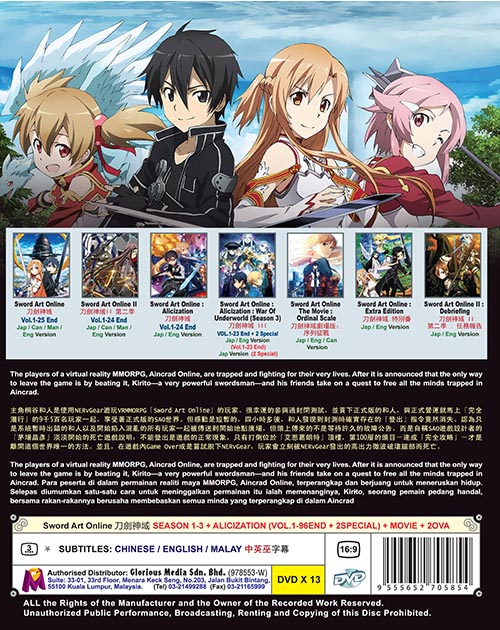 Sword Art Online Season 1-3 + Alicization (Vol.1-96 End + 2 Special) + Movie + 2Ova