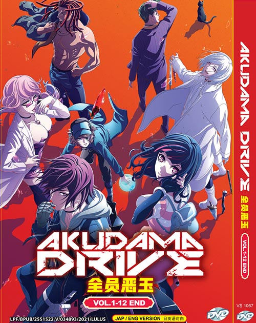 Akudama Drive Vol.1-12 End Eng DVD