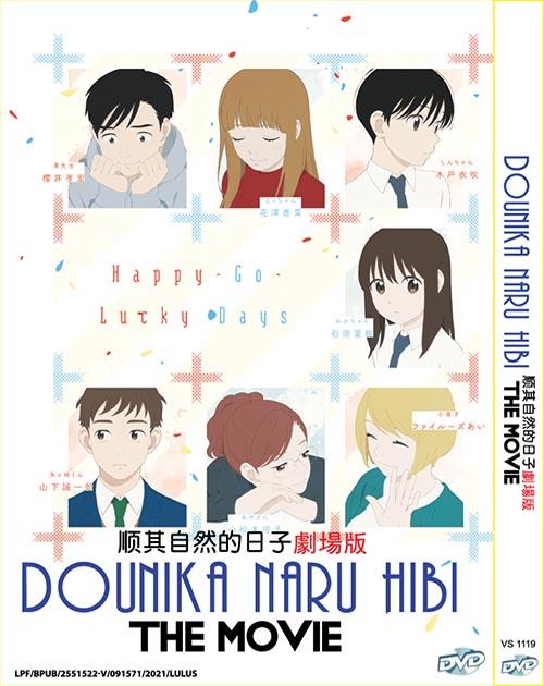 Dounika Naru Hibi The Movie