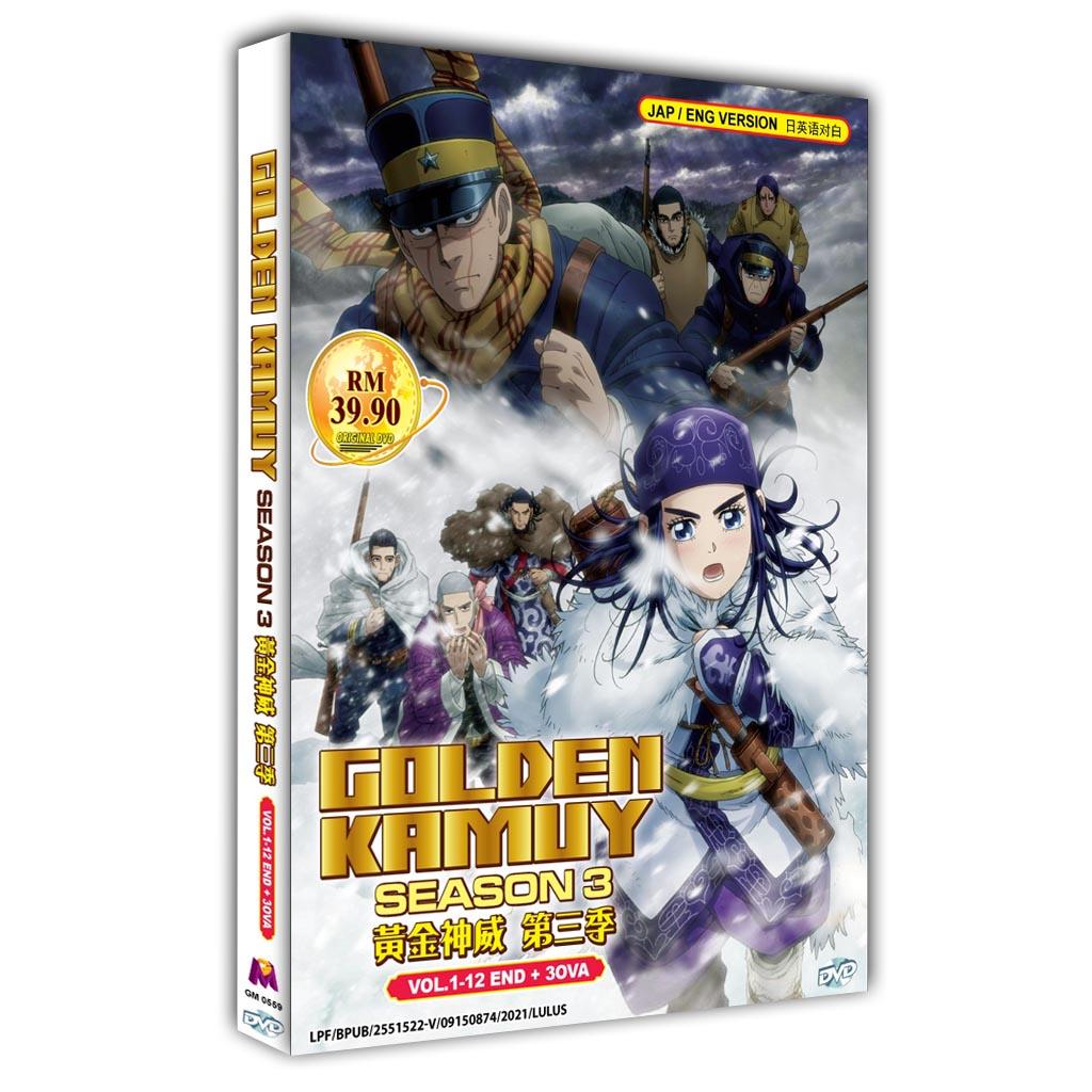 Golden Kamuy (Season 3) Vol.1-12 End + 3 OVA