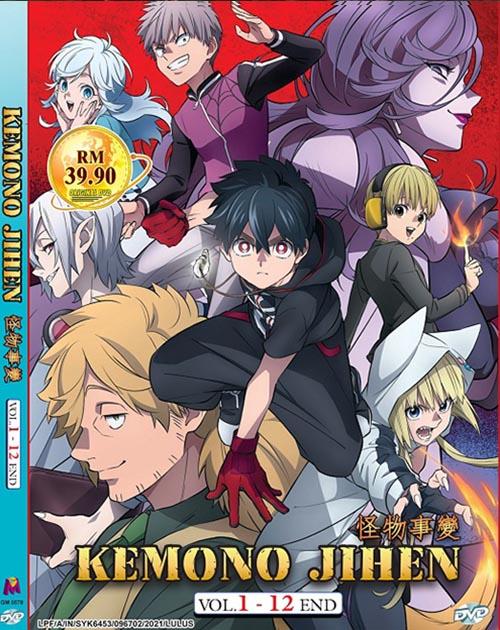 KEMONO JIHEN VOL.1-12 END DVD