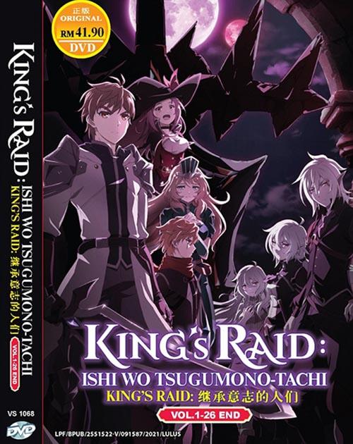 King's Raid: Ishi wo Tsugumono-tachi Vol.1-26 End DVD