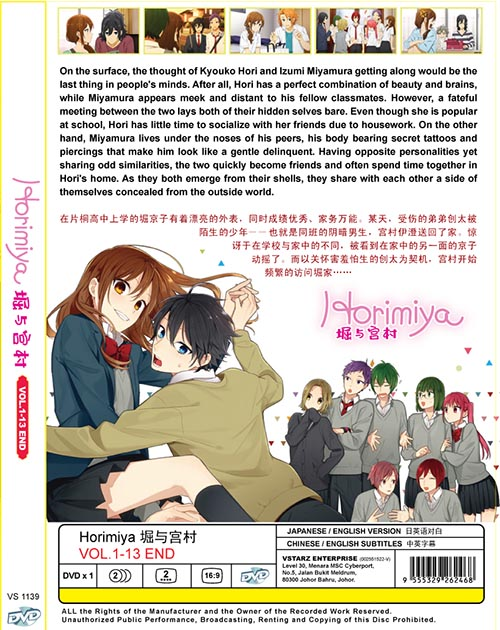 Horimiya Vol.1-13 End DVD