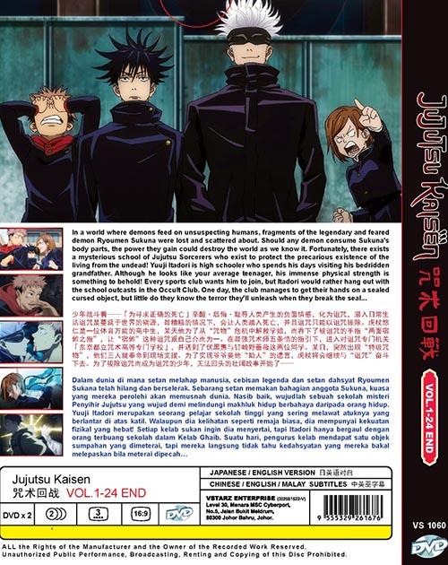 Jujutsu Kaisen Vol.1-24 End DVD