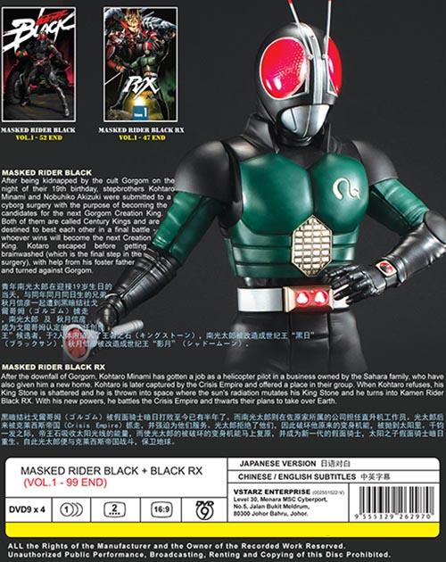 Masked Rider Black - Black Rx Vol.1-99 End dvd