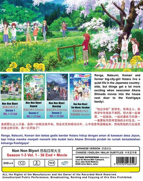 Non Non Biyori Sea 1-3 Vol.1-36 End - Movie DVD