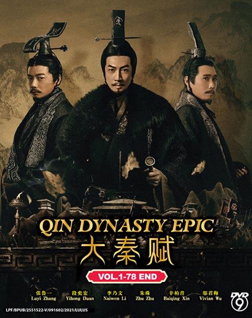Qin Dynasty Epic Vol.1-78 End dvd