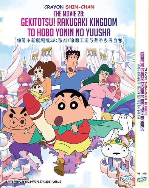 Crayon Shin-chan The Movie 28: Gekitotsu! Rakugaki Kingdom to Hobo Yonin no Yuusha dvd