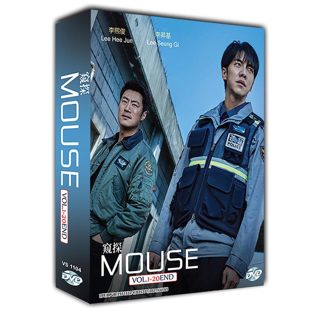 Mouse Vol.1-20 End DVD
