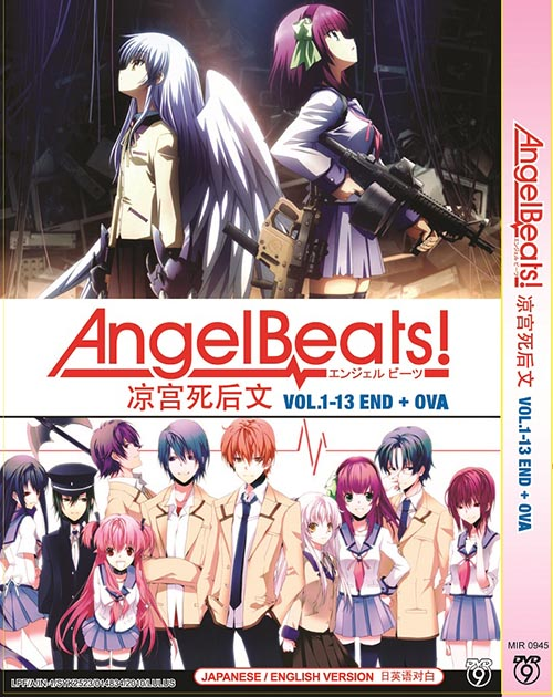 Angel Beats ! Vol.1 - 13 End - Ova dvd