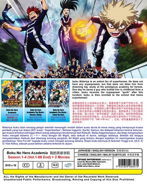 Boku No Hero Academia Season 1-4 Vol.1-88 End - 2 Movie DVD