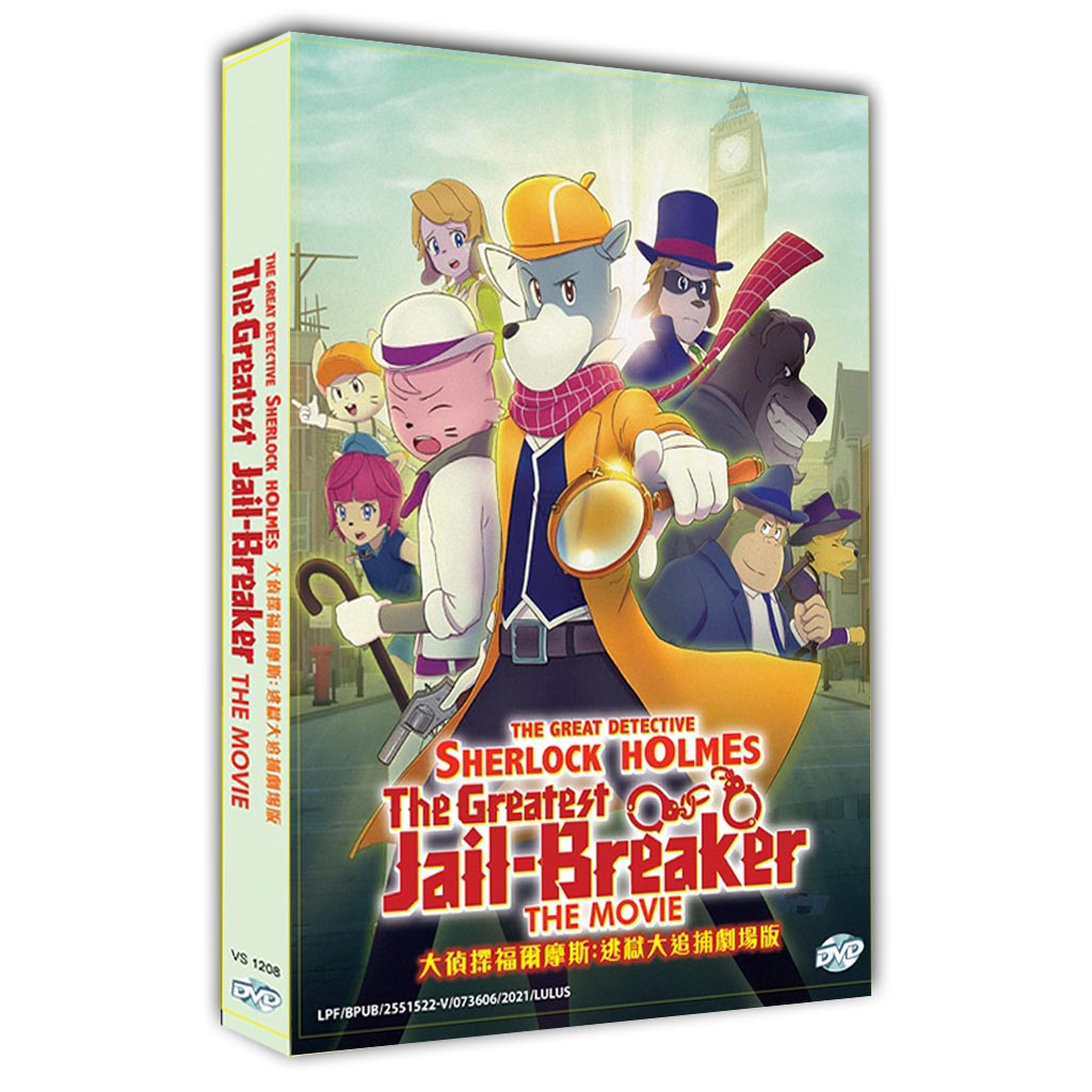 The Great Detective Sherlock Holmes-The Greatest Jail-Breaker The Movie DVD