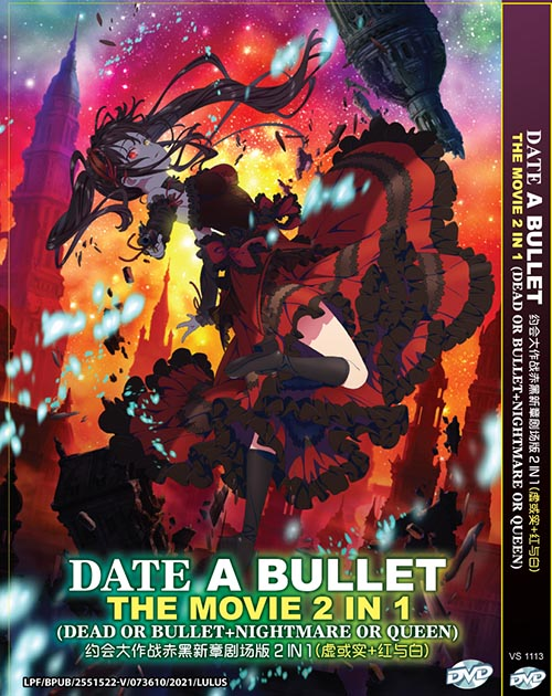 Date A Bullet The Movie 2 In 1 (Dead Or Bullet+Nightmare Or Queen) DVD