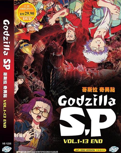 Godzilla S.P VOL.1-13 End DVD