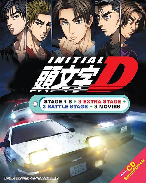 Initial D Stage 1-6 - Battle Stage - 3 Extra Stage - 3 Battle Stage 3 - Movie DVD