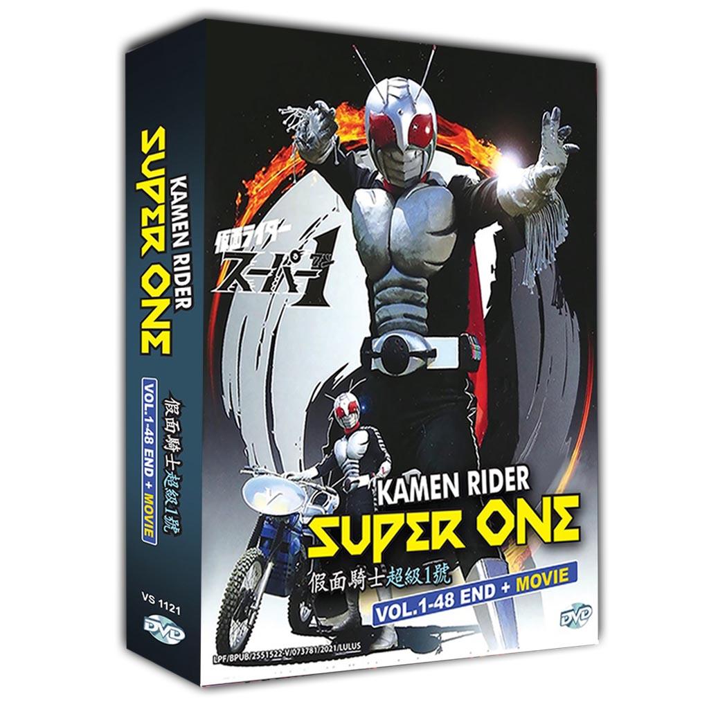 Kamen Rider Super One Vol.1-48 End - Movie DVD