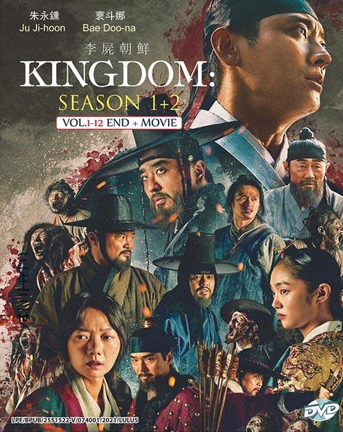 Kingdom Season 1-2 (Vol.1-12 End) - Movie DVD