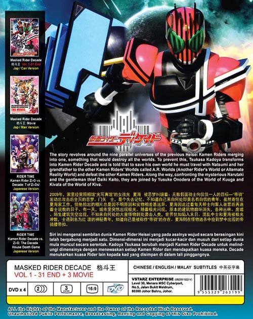 Masked Rider Decade Vol.1-31 End - 3 Movie DVD