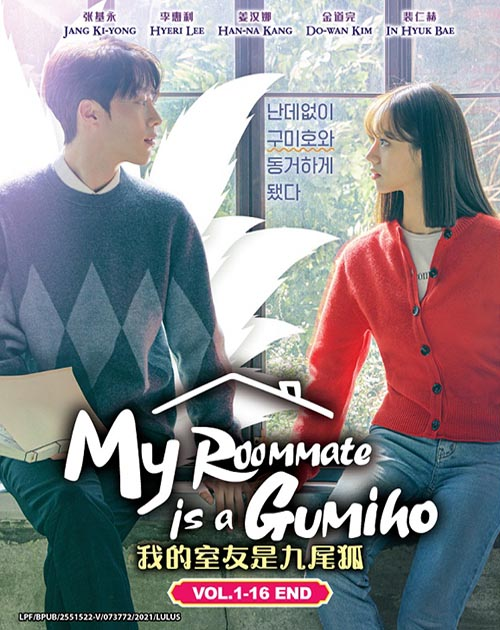 My Roommate Is A Gumiho Vol.1-16 End DVD