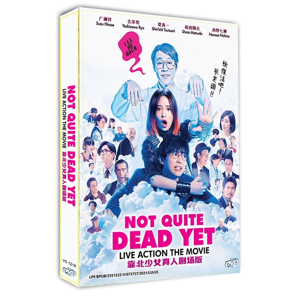 Not Quite Dead Yet Live Action The Movie DVD