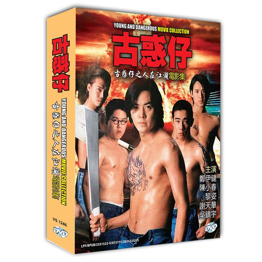 Young And Dangerous Movie Collection DVD