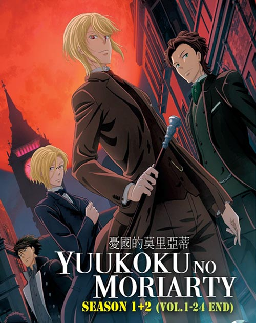 Yuukoku No Moriarty Season 1-2 Vol.1-24 End dvd