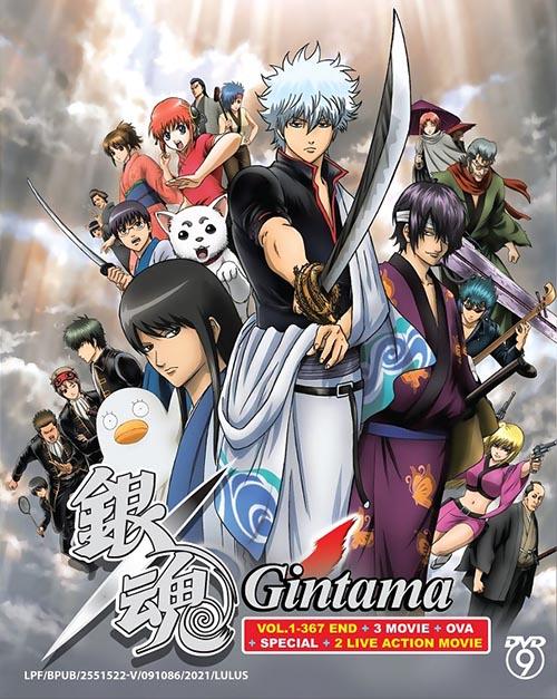 Gintama Vol.1-367 End - 3 Movie - Ova - Special - 2 Live Action Movie dvd