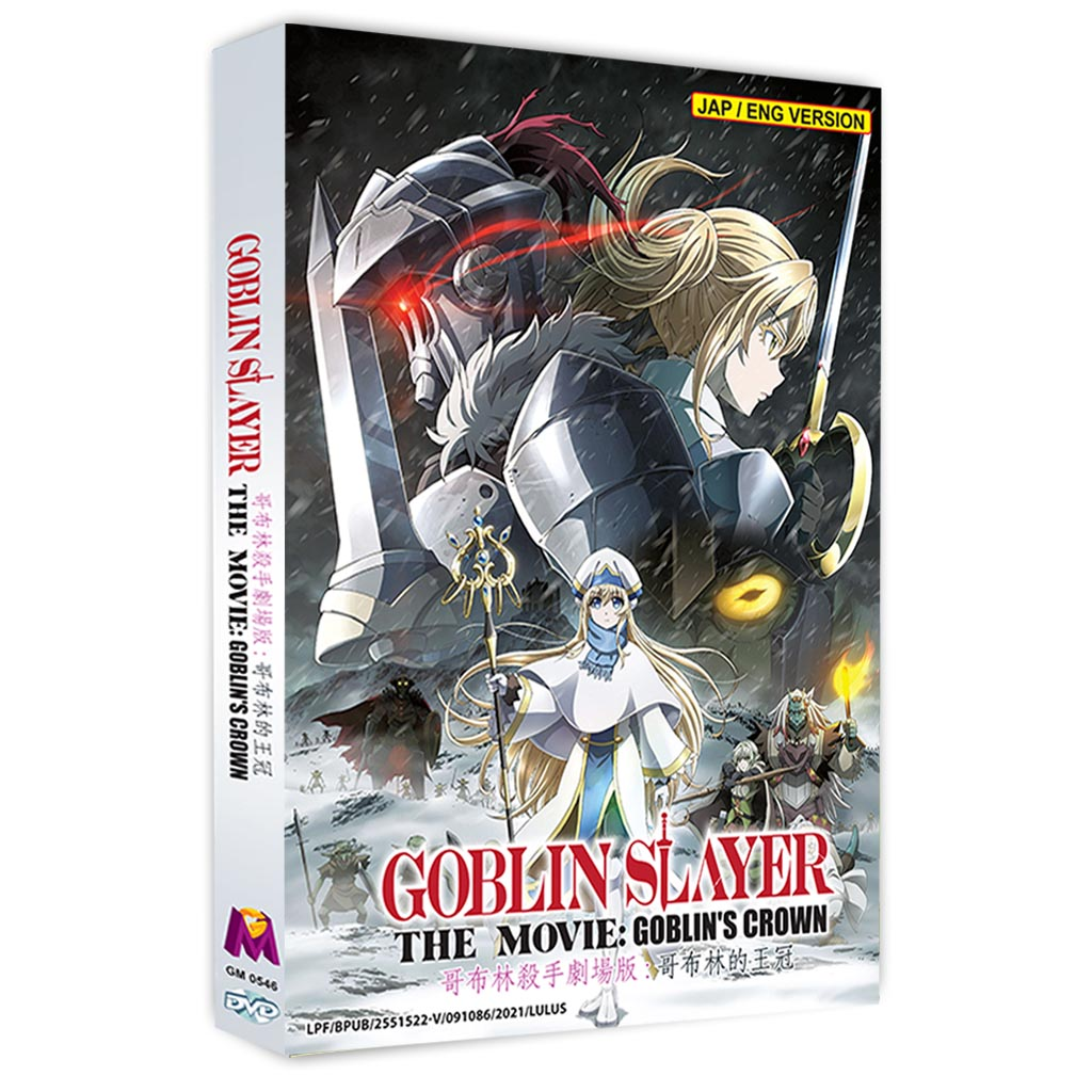 Goblin Slayer The Movie : Goblin'S Crown dvd