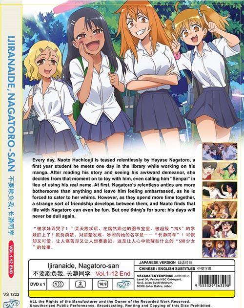 Ijiranaide, Nagatoro-san Vol.1-12 End DVD