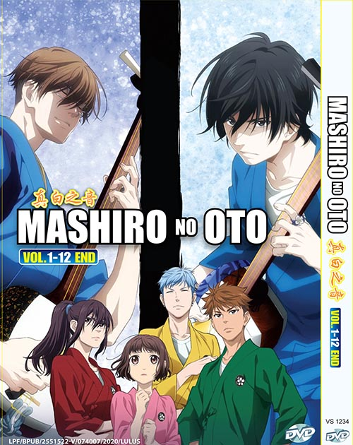 Mashiro No Oto Vol.1-12 End dvd