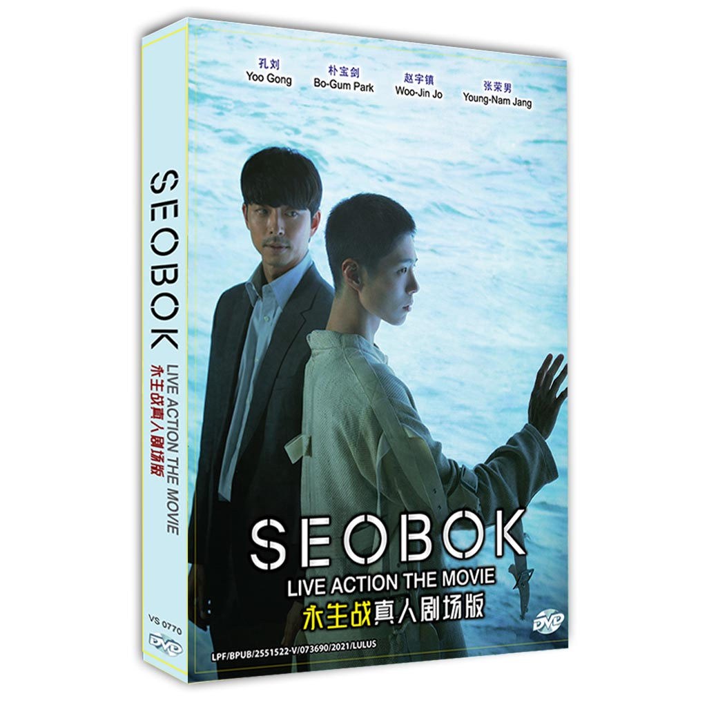 Seo Bok Live Action The Movie