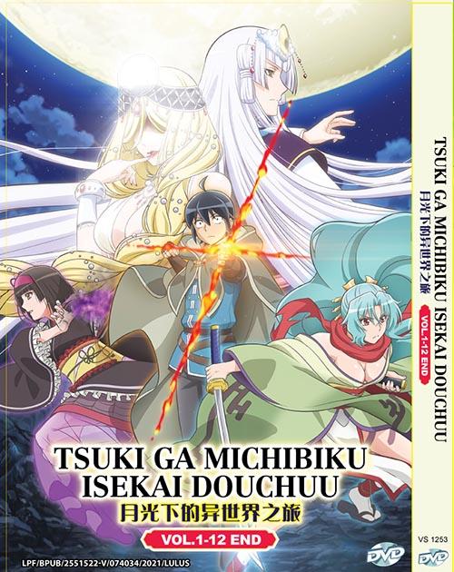 Tsuki ga Michibiku Isekai Douchuu Vol.1-12 End DVD