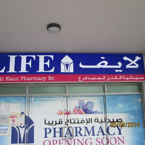 1-Location 1 - JLT, Dubai