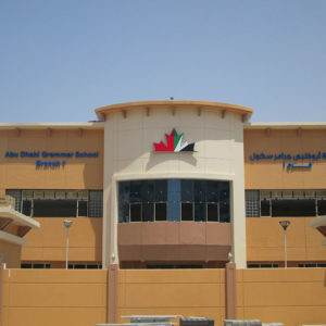 GADGS 1 - Location - Abu Dhabi
