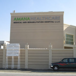 92.Amana-heathcare 1, Location - Abu Dhabi