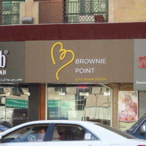 92.Brownie point-2-Location-Al-Barsha,Dubai