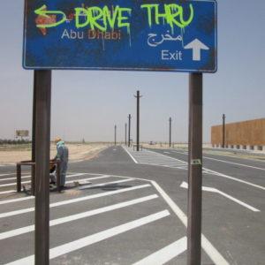 Drivethru2