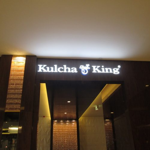 Kulcha King in Other Restaurant Signages