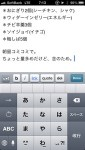 【トレラン】鶴巻温泉(準備編) 【mobile】