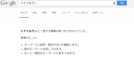 SnapCrab_NoName_2015-6-1_9-39-14_No-00