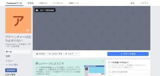 SnapCrab_NoName_2017-12-25_19-18-21_No-00